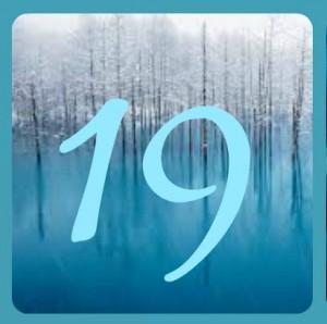 empath-advent-19